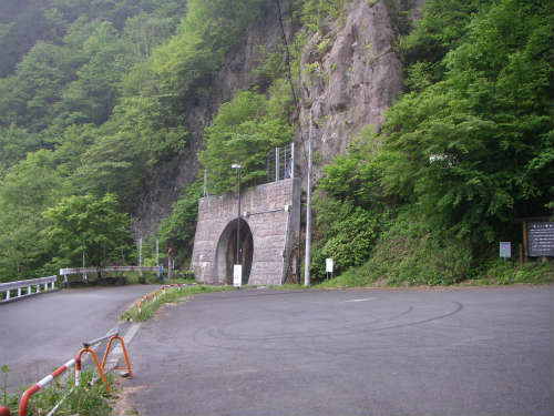 八丁トンネル登山口