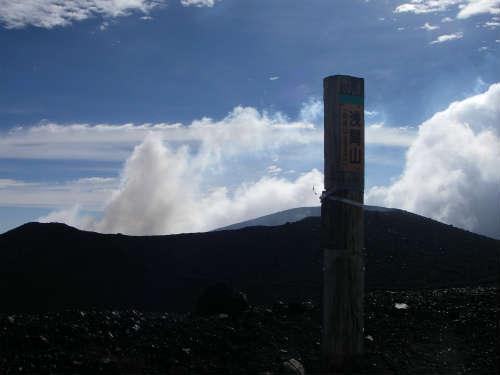 浅間山 前掛山
