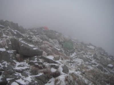 北穂高南峰のテントサイト