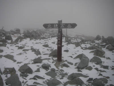 北穂高岳山頂の看板