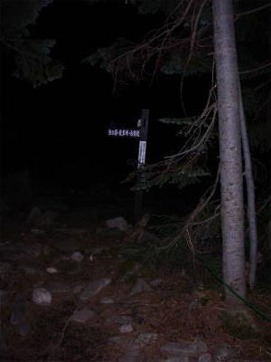 高見石小屋付近の分岐