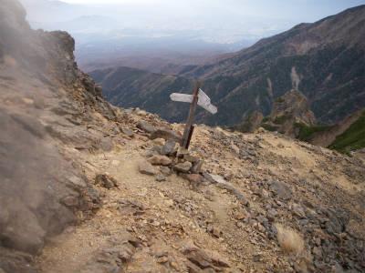 竜頭峰経由の分岐