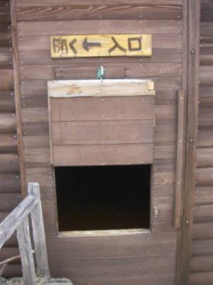 入口のアップ