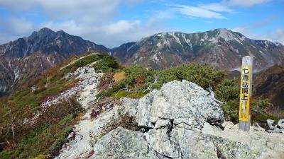 七倉岳山頂