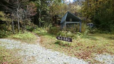 徳沢園建物の脇にある蝶ヶ岳、長塀尾根の登山道入り口