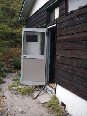 別館の内トイレの入口