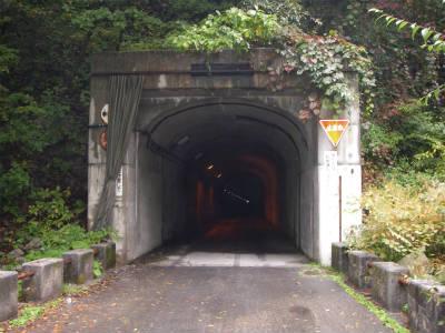 高瀬トンネル