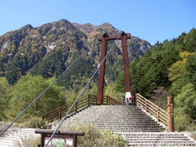 山荘前の横尾大橋