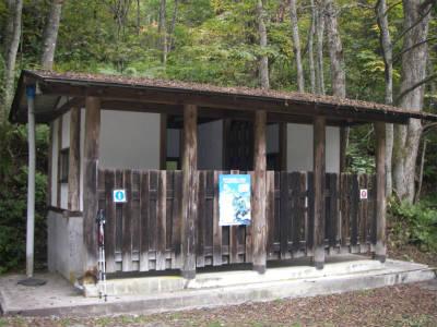 補導所横のトイレ