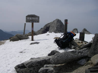 ようやく甲斐駒ケ岳山頂に立つ。
