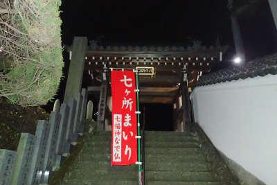 20141223-051119-0
