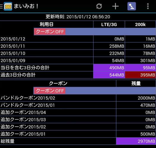 Screenshot_2015-01-12-06-57-51