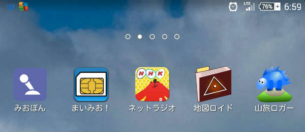 Screenshot_2015-01-12-06-59-33