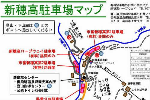 sinhotaka_p_map