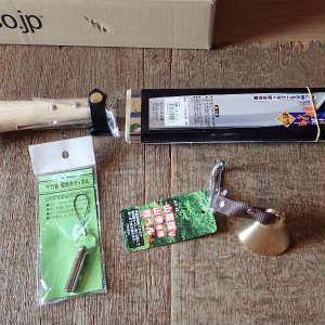 剣鉈、熊よけベル、笛を入手した