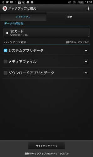 Screenshot_2015-05-11-11-38-50