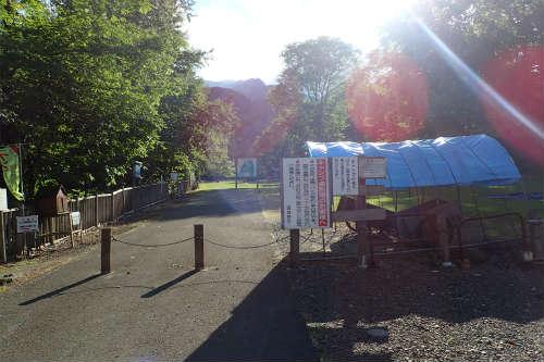 山部自然公園太陽の里キャンプ場 第一キャンプ場入口手前ゲート