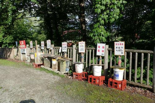 山部自然公園太陽の里キャンプ場 ゴミステーション