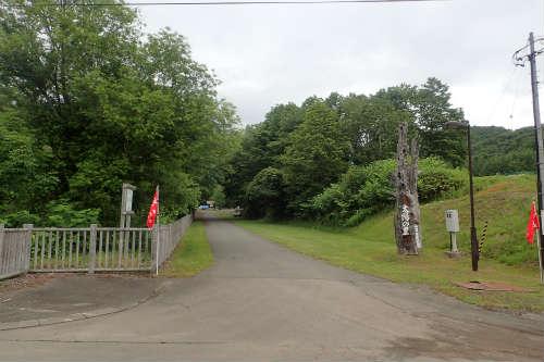 山部自然公園太陽の里キャンプ場 第一キャンプ場入口