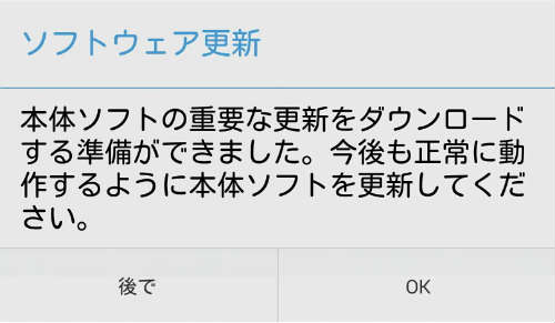 Screenshot_2015-06-01-09-31-09-00