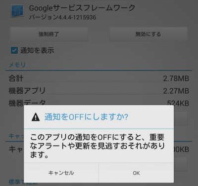 Screenshot_2015-06-01-09-32-38-00