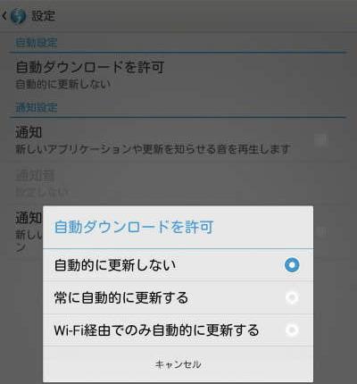 Screenshot_2015-06-01-09-51-50-00