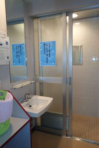 稚内ポートサービスセンター脱衣所