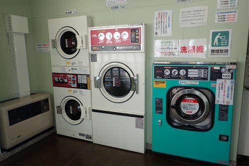 稚内ポートサービスセンター コインランドリー
