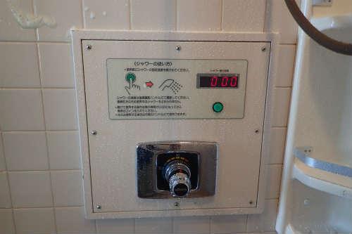 稚内ポートサービスセンター コインシャワーパネル