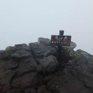雨の羅臼岳