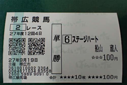 20150919-150021-0