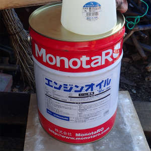 MonotaROオイルで激安オイル交換