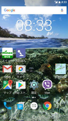 screenshot_20160912-083353