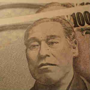 平成29年度固定資産税(3坪小屋の場合)